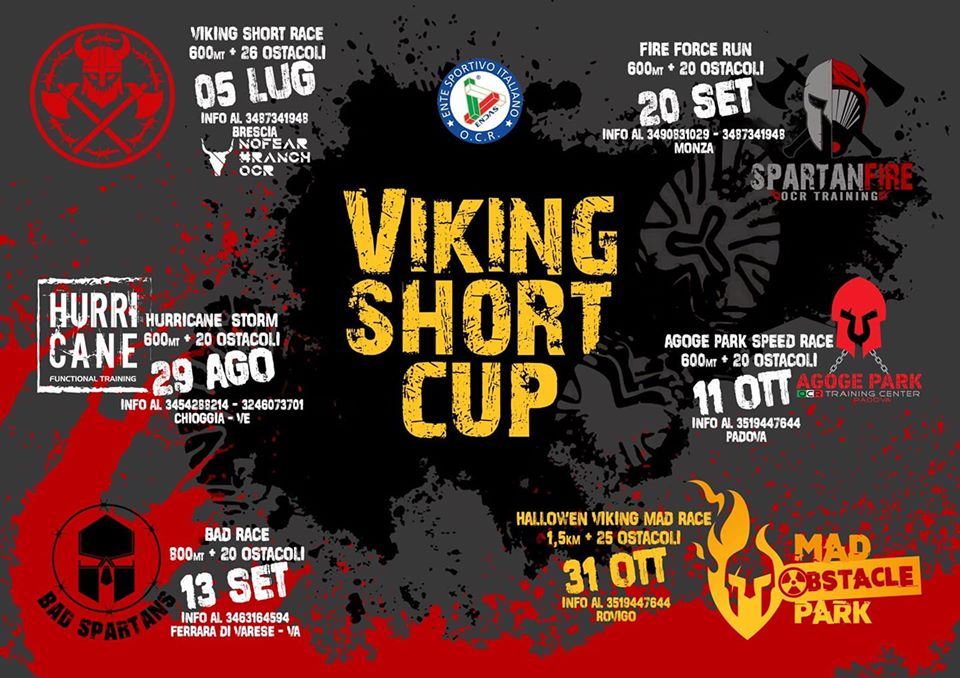Viking Short Cup